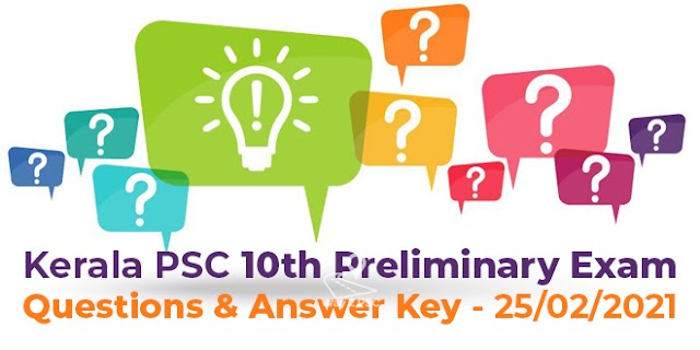 Kerala PSC 10th Preliminary Exam Questions & Answer Key - 25/02/2021