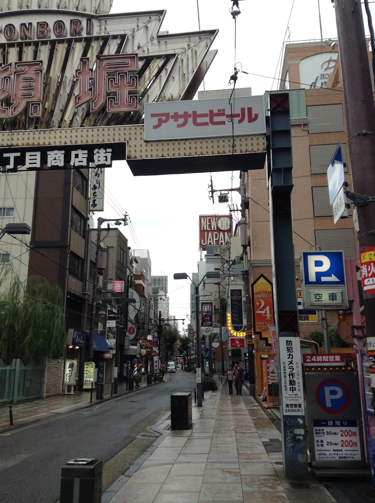 Dotombori Osaka street Japan