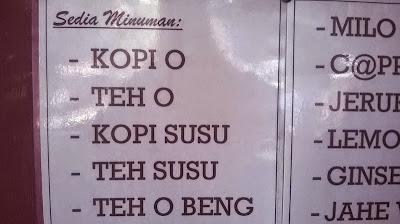 Teh Obeng