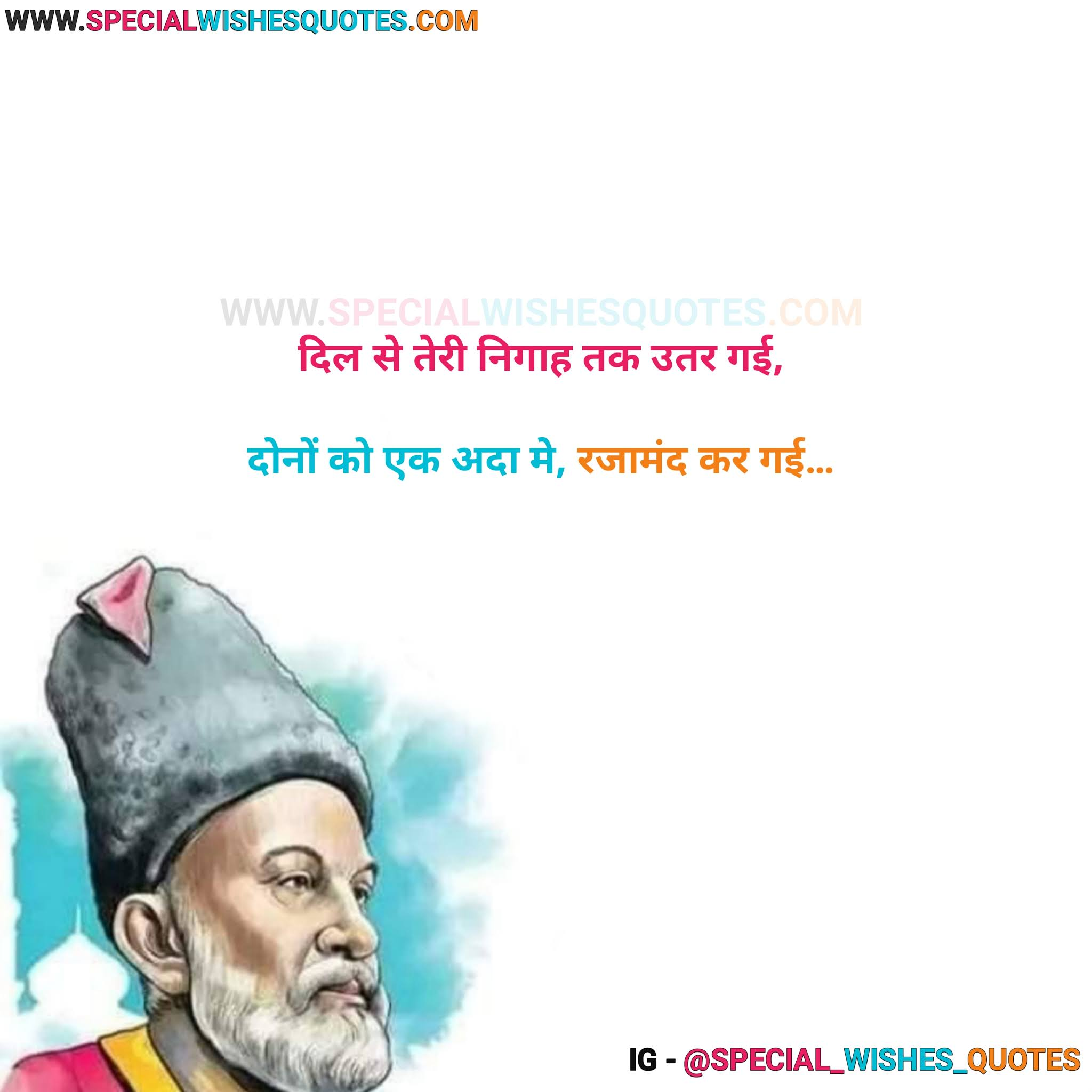 ghalib shayari in english