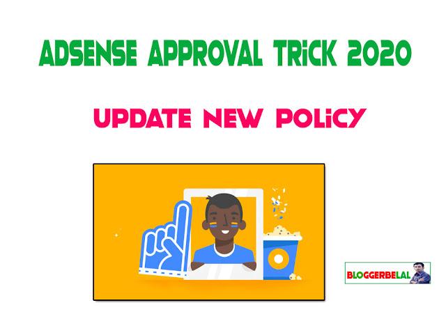 Adsense Approval Trick 2020