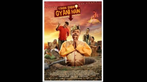 yahan-sabhi-gyani-hai-box-office-collection-day-wise-worldwide