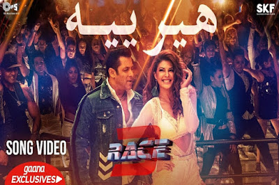 Heeriye هيرييه Song Lyrics in Arabic Version - Race 3 In Cinema | Salman Khan, Jacqueline