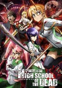 anime horor tentang zombie