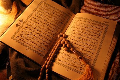 kelebihan baca al-Quran