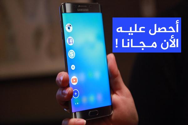 أحصل على الشريط جانبي على هاتفك الأندرويد كما لو على هواتف Galaxy S6 , S7 + Edge !