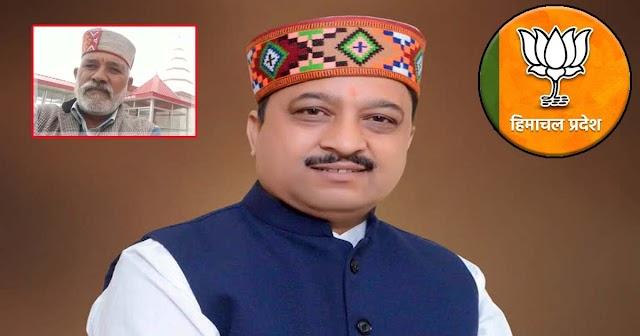 हिमाचल BJP ने सुलझाया अंतर्कलह, पार्टी चीफ के गृह जिले से आया इस्तीफा हुआ वापस
