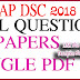 AP DSC 2018 ALL QUESTION PAPERS WITH KEY