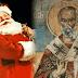 Από τον Άγιο Νικόλαο στον Πατέρα των Χριστουγέννων: Η ιστορία του πιο αγαπημένου Άγιου