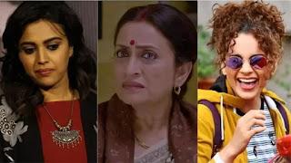 swara bhasakr, navni parihar, kangan ranaut