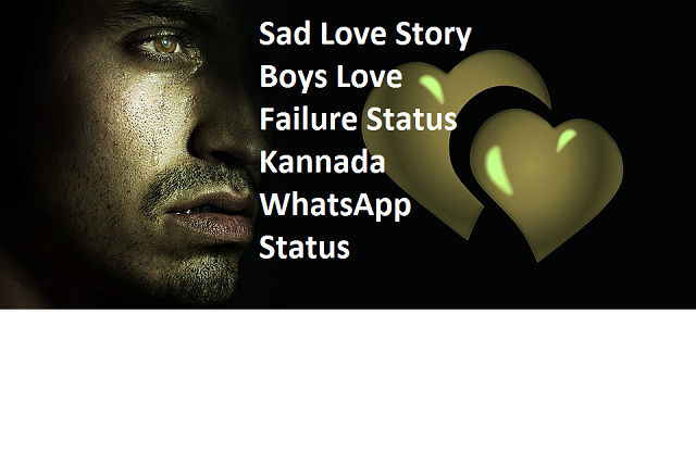 Sad Love Story Boys Love Failure Status Kannada WhatsApp Status