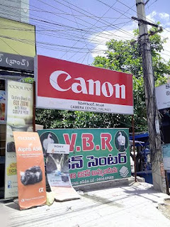 camera centre tirupati