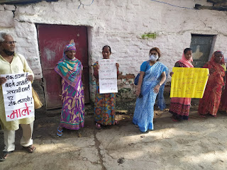 aipwa-protest-bhojpur-rape