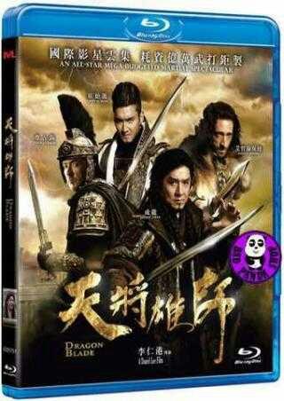 dragon blade movie download in hindi hd