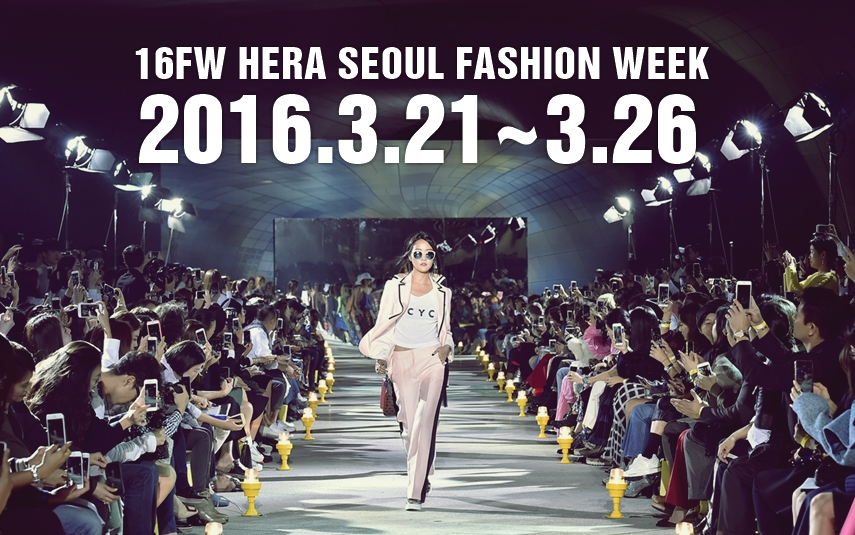 5 Tips to Owning Seoul Fashion Week