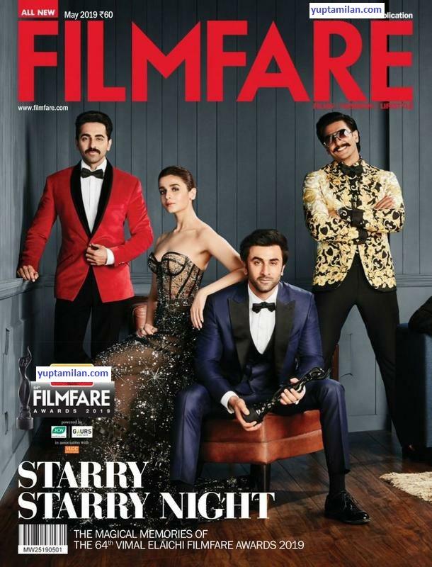 Filmfare Magazine May 2019 PDF Download
