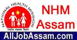 NHM Assam Result 2020- Provisionally Shortlist for District Data Manager