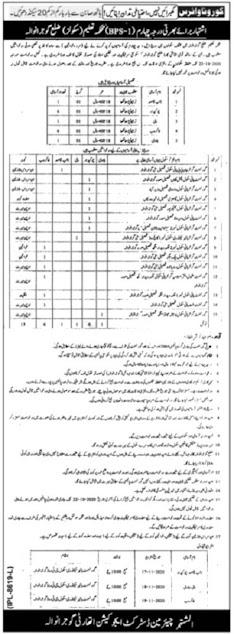 district-education-authority-dea-jobs-2020-latets-advertisement