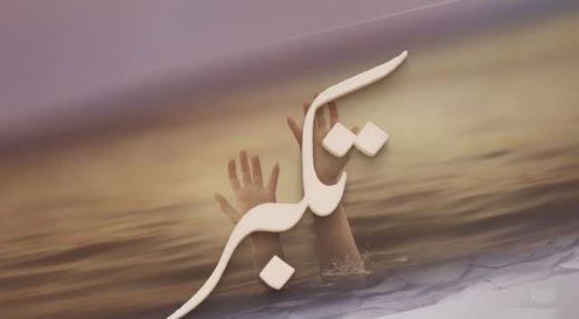 Sombong dan Membanggakan Diri Menurut Islam