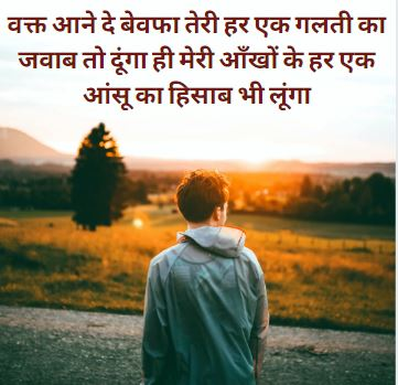 shayari on attitude