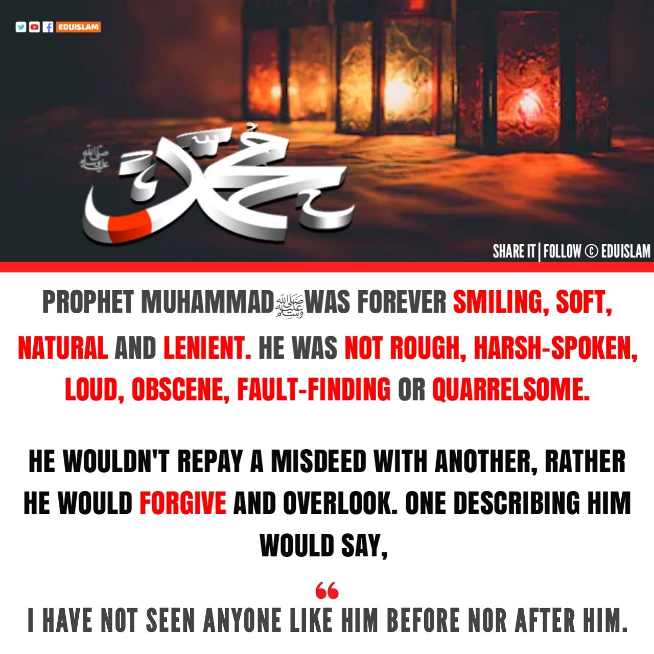 Sayings Of Prophet Muhammad ﷺ