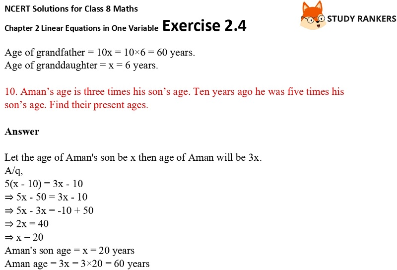 NCERT Solutions for Class 8 Maths Ch 2 Linear Equations in One Variable Exercise 2.4 5