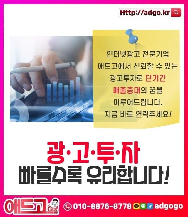 인천마케팅광고
