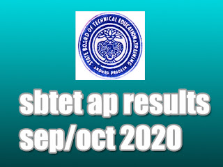 SBTET AP RESULTS SEP/OCT 2020 | SBTET 2020 RESULTS OUT C14, C16, C09 REGULAR SUPPLY
