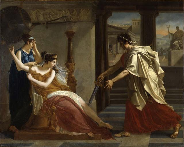 Η μυθολογία της Ερμιόνης