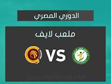 نتيجة مباراة البنك الاهلي وسيراميكا اليوم الموافق 2021/04/30 في الدوري المصري