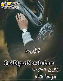 Yaqeen E Mohabbat Episode 26 By Mirha Shah