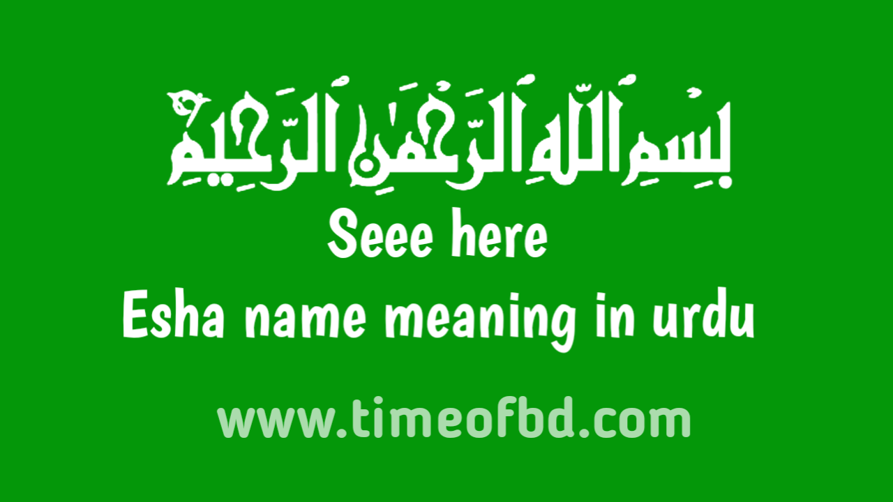 Esha name meaning in urdu, ایشا نام کا مطلب اردو میں ہے