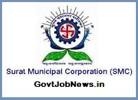 Surat Municipal Corporation (SMC) Recruitment