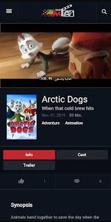 أفضل تطبيق مشاهدة أفلام