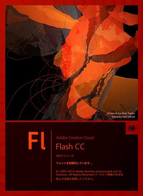 Download Adobe Flash Professional CC 2014 Full Version