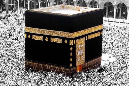 tempat beribadah manusia ka'bah