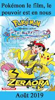 http://blog.mangaconseil.com/2019/07/a-paraitre-pokemon-le-film-le-pouvoir.html