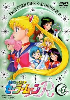 جميع حلقات انمي Sailor Moon S2 مترجم