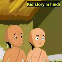 Kid story in hindi<br> Stories in hindi<br> moral stories for childrens in hindi<br> story for kids in hindi <br> success kid story in hindi<br> hindi short stories for kid<br> moral stories in hindi<br> Hindi kids stories<br> Hindi short story with moral for kid
