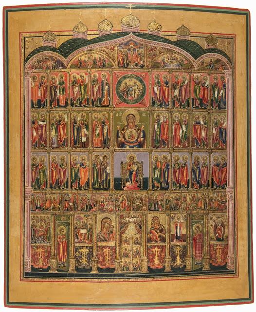 Russian icon of the Iconostasis