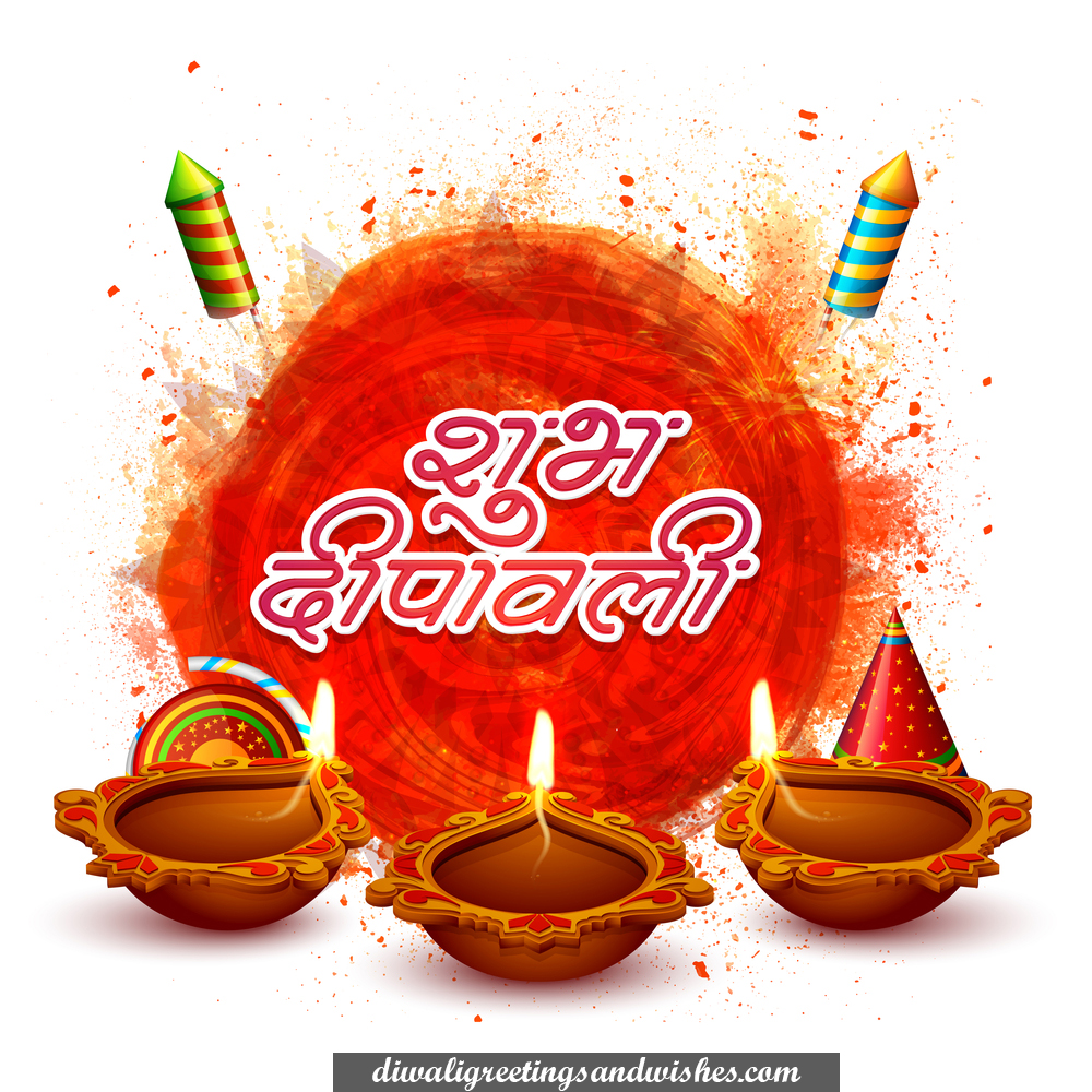 Best happy diwali images diwali live wallpapers diwali gifs how wonderful are these tiny diwali greetings card messages which give us the warmth of the festival so spread your love and care with these happy diwali kristyandbryce Choice Image