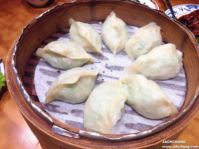 Green bean steamed dumplings