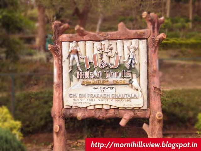 Tikkar Tall | Adventure Park Tikkar Taal