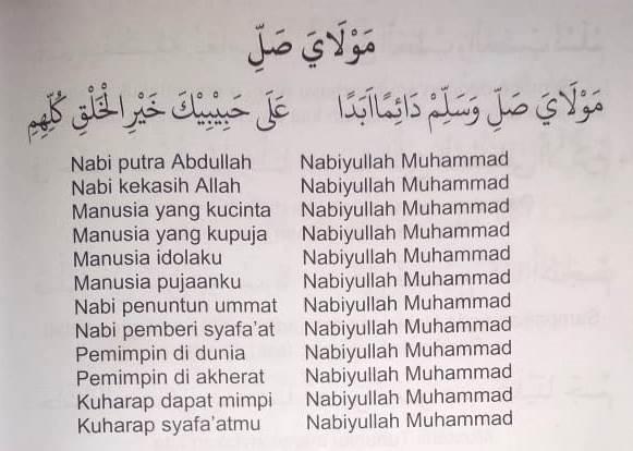 lirik nabi putra abdullah - lirik maulaya shalli wasallim daiman
