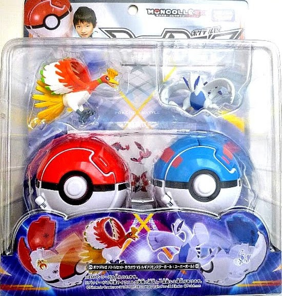 Ho-Oh figure matte color Takara Tomy PokeDel-Z