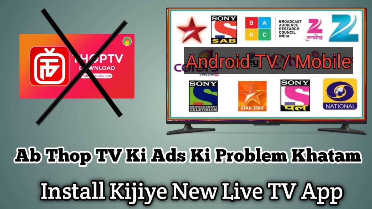 Oreo live tv apk download