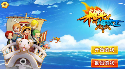 Download One Piece Mobile Offline For Android