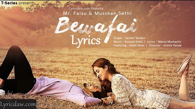 Bewafai Lyrics In Hindi