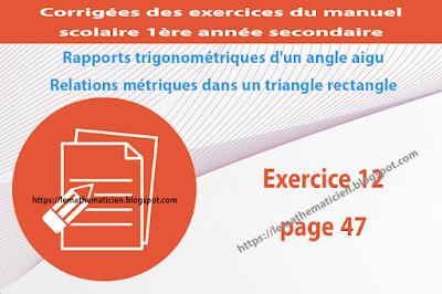 Exercice 12 page 47 - Rapports trigonométriques d'un angle aigu - Relations métriques dans un triangle rectangle