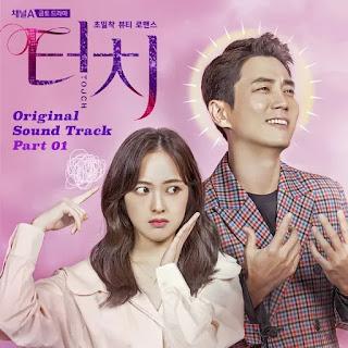 jam deul su eomneun bam apeun geu oeroum  Kim So Im - For You (Touch OST Part 1) Lyrics